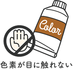 not_touching_color